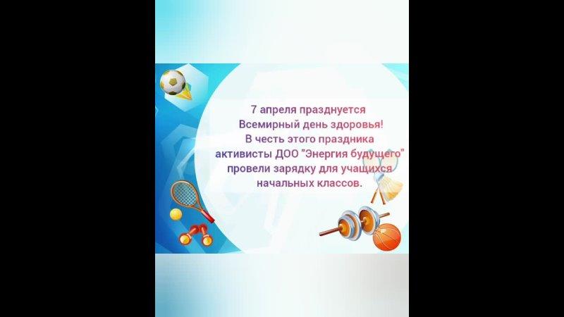 МБОУ Гимназия г Навашино ДОО Энергия будущего старшая вожатая Дажинова Ольга Сергеевна