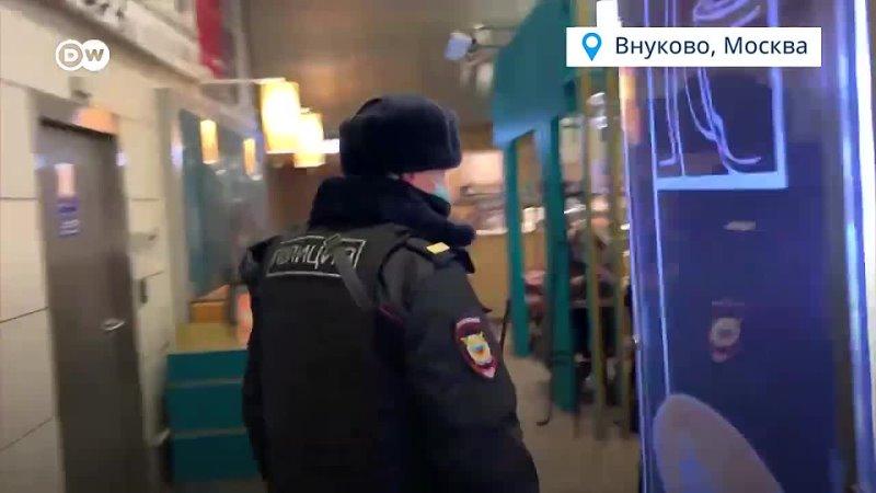 СРОЧНО ЗАДЕРЖАНИЕ Прилет Навального в Москву его сторонников в аэропорту Внуково стали задерживать mp4