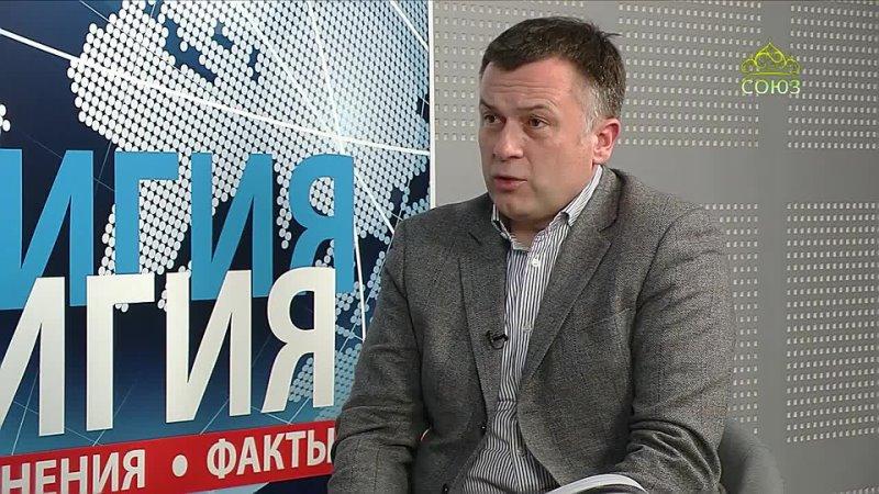 Александр Филькин Надпись на Евангелии