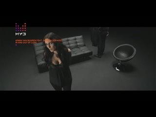 Armin Van Buuren feat. Sharon Den Adel - In And Out of Love (МУЗ-ТВ)
