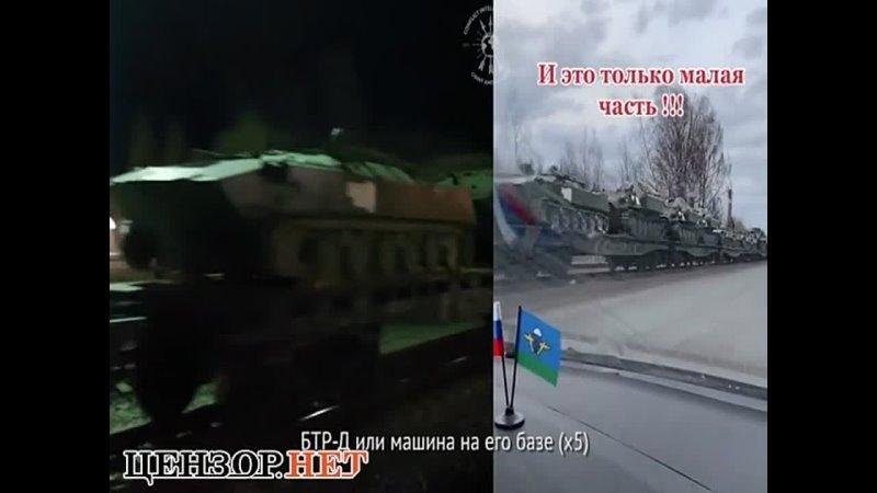 Россия перебросила псковских десантников на север оккупированного Крыма