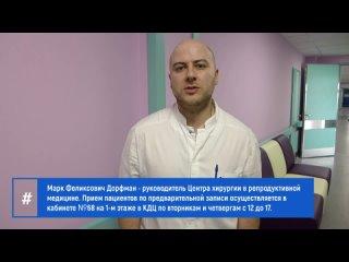 Отзыв пациентки о лечении в отделении гинекологии №2 больницы им. С.С.  Юдина