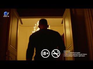 «Фокус» и «Правила съёма» на (Кино ТВ)