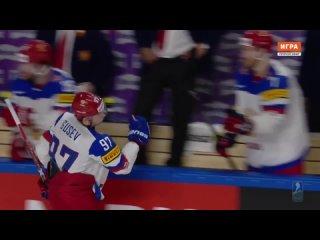 Никита Гусев - Первый Гол за Сборную России - ЧМ 2017
