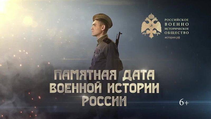 12 мая 1944 г Крымская наступательная операция завершилась