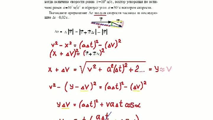 Помощь с решением задач по физике Задания решу онлайн Метод ГДЗ подготовка ЗФТШ при МФТИ подготовиться перышкин виленкин мерзляк