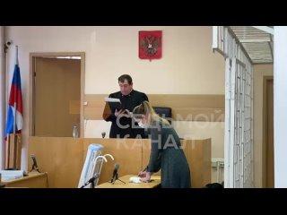 Суд по нападению на инкассаторов - судья приговор 2