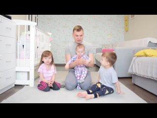 Белый парус _ Пока мама на занятиях с двойняшками и малышом, учим новую песню