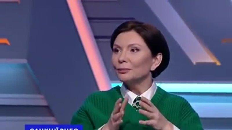 Елена Бондаренко заглушила троих упорошей на украинском ТВ