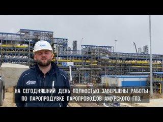 Начальник отдела теплогазоснабжения ООО «Газпром переработка Благовещенск» Денис Черенков