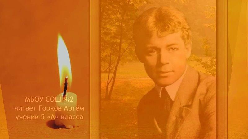 Сергей Есенин Гой ты, Русь, моя родная....mp4