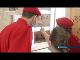 В Архангельск привезли в подарок выставку из Москвы