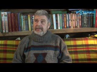 Георгий Сидоров. Опрокинутый мир - Один из критериев отбора во власть ()