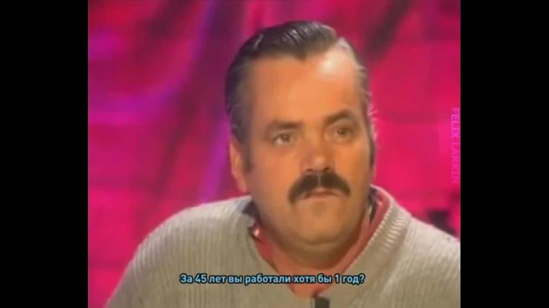 Rob Scorpio РЕАЛЬНЫЙ ПЕРЕВОД мужик рассказывает про то как он потерял сковородки ИСПАНЕЦ ХОХОТУН