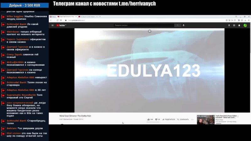 Иваныч смотрит трейлер блокбастера про Симонова и Толяна