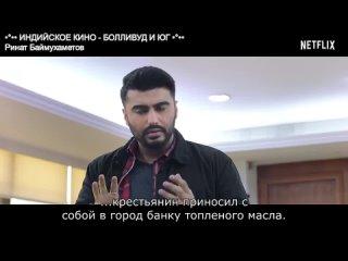 Трейлер фильма - Sardar Ka Grandson (2021)