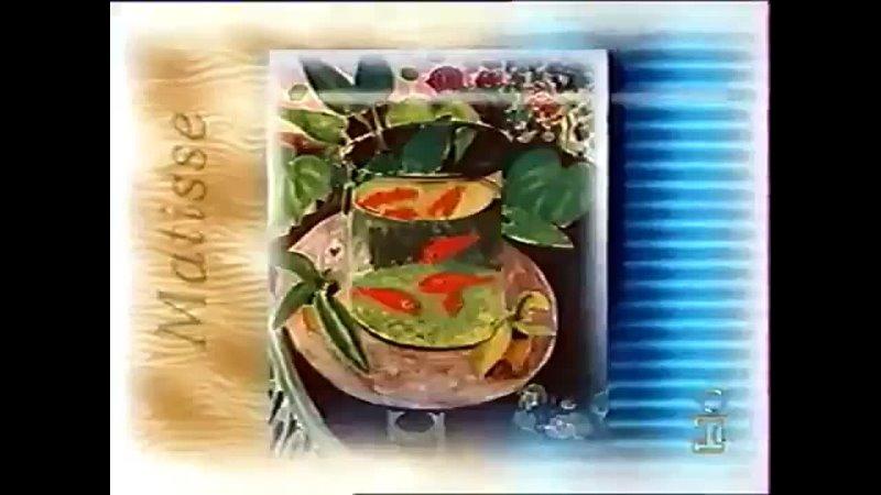 Рекламные заставки (Интер, 1999)