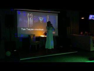 Катя Фомичева - Тая (FAME. Special episode)