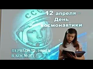 """Хамракулова Дарья 11 лет читает отрывок из книги Николая Дорожкина """"Космос"""""""