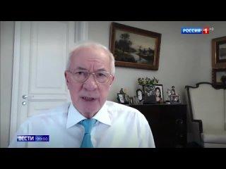 Азаров прокомментировал визит Президента Украины на Донбасс