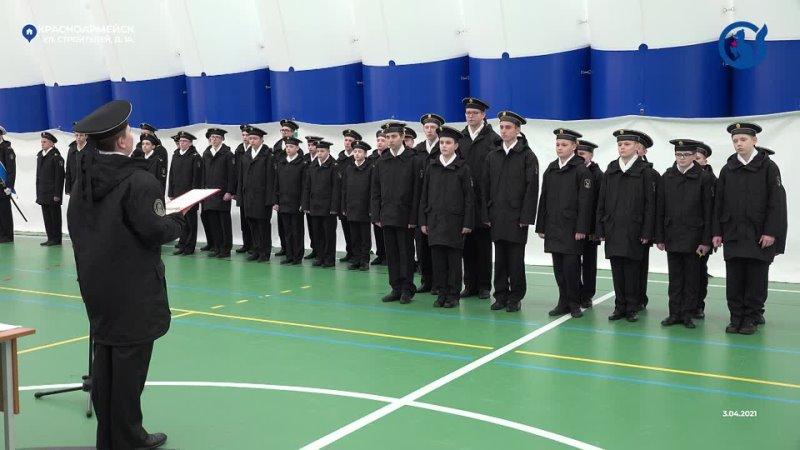 Были воспитанниками стали кадетами
