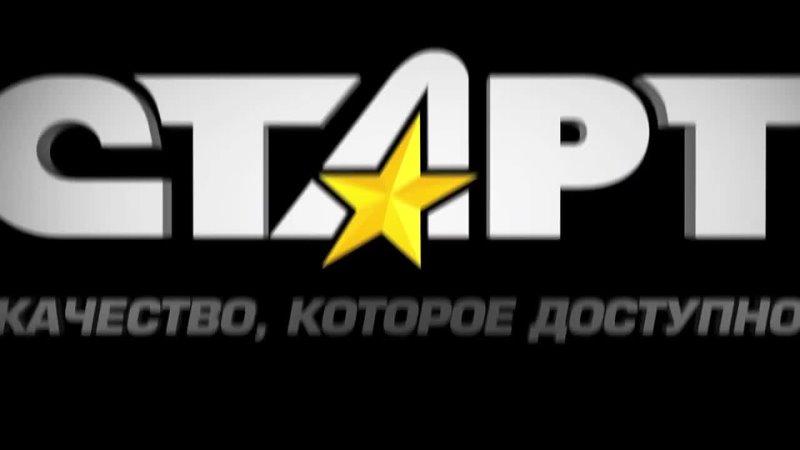 СТАРТ Фонарь аккумуляторный СТАРТ LAE 501 C1