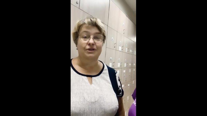 Урвачева Людмила часть 3