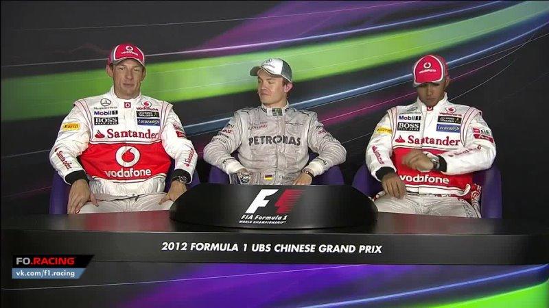 F1 2012 03 Гран При Китая гонка пресс конференция