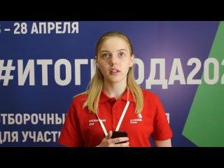 WSR Интервью c участниками I потока #отборочные2021