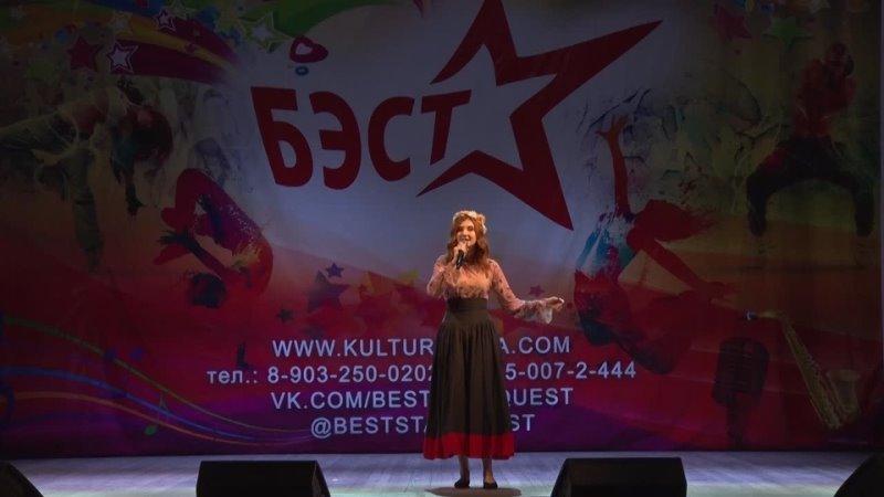 УЧАСТНИК №163 КРИСТИНА АКОПЯН эстр вокал ВЕДЬМА