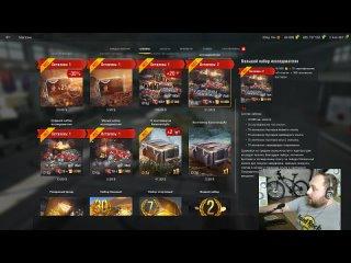 [D_W_S Channel] Черные ящики и СУ-122-44 на Nintendo в Wot Blitz | D_W_S