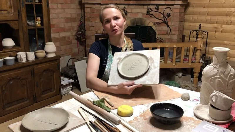 Мастер-класс по гончарному мастерству Изготовление тарелки из глины