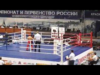 Шарипов Егор красный угол