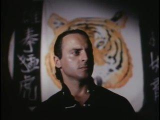 КОГОТЬ ТИГРА. / Tiger Claws. (1991)