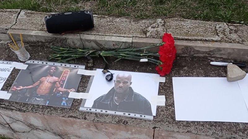 В память о Легенде DMX