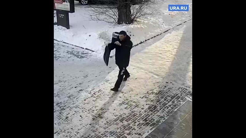 В Челябинске объявлен розыск преступника