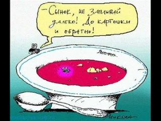 Е. Манаева  Песенка про суп и Группа Фабрика песня Таня Танечка