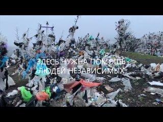 Мусорный ужас в Дагестане