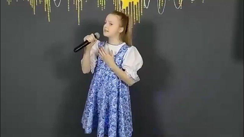 Надел Кристина - Счастье русской земли