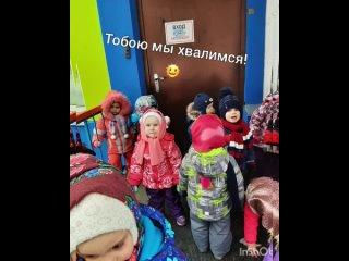 Прощаемся с зимой ! Веселись  народ Масленница идет !🌞
