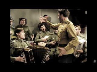 Музыка из военных фильмов. Смуглянка !!! ( В бой идут одни старики. 1973 год )