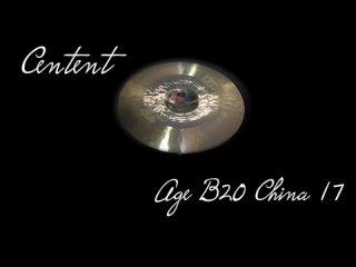 Centent cymbals - AGE B20 17 China