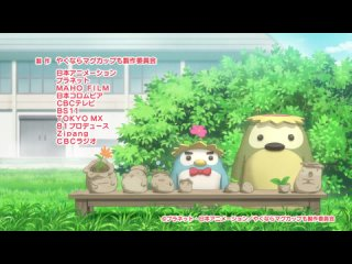 Yakunara Mug Cup mo | Yakumo | Let's Make a Mug Too | Давайте тоже слепим кружку ED (ending) 1080p