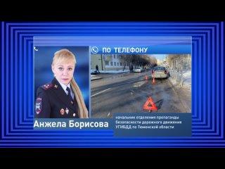 Две школьницы угодили под колеса автомобиля