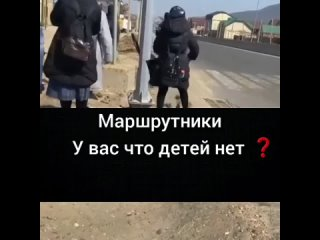 #отподписчика Это самые настоящие твари иначе не выскажешь на них Ленинкентские  маршрутки которые не смотря на погоду ветер, с