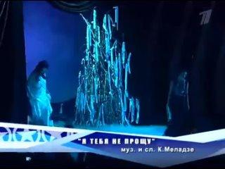 Полина Гагарина и Анастасия Приходько - Я тебя не прощу (Фабрика звёзд 7)