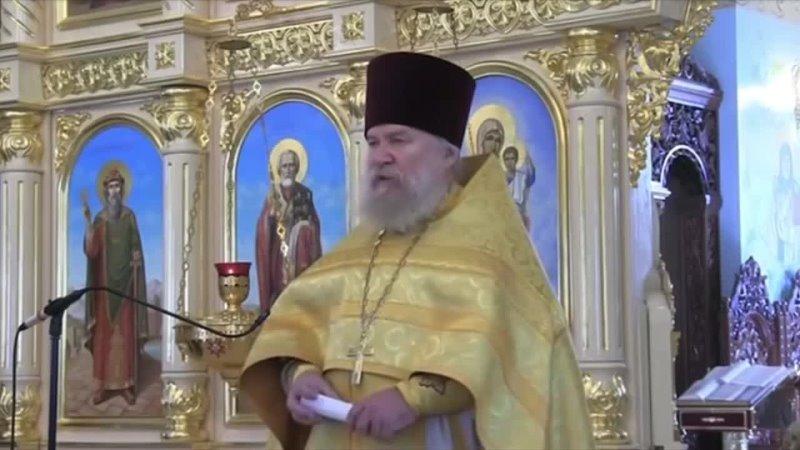 ⛪ В ЦЕРКВИ ⛪ ЕСТЬ СВЯЩЕННИКИ, КОТОРЫЕ НЕ БОЯТСЯ ГОВОРИТЬ ПРАВДУ 📢👉 Священник Кипрской Церкви протоиерей Андрей Алешин 👈P.