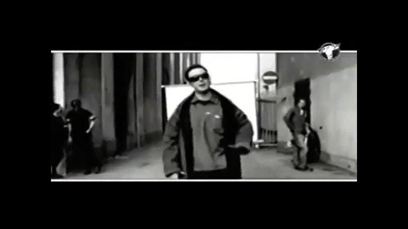Melodie MC Bomba Deng 1995