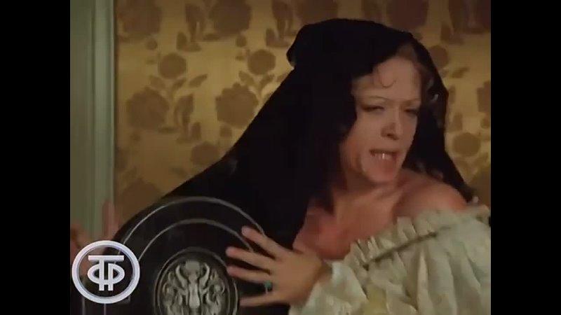 Д`Артаньян и три мушкетера Песня королевы 1979