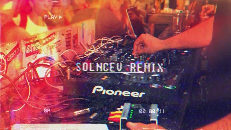 Fedde Le Grand ft. Mr V - Back Forth (Solncev Remix)
